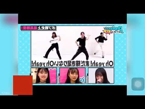 ポプ 戦 ダンス 【Popteen】レギュモ7期生のプロフィールまとめ②あむあむ、さくてぃん...