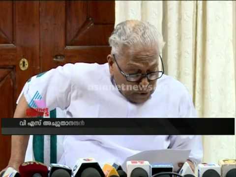 Palmolive case: Oomman chandy, Pinarayi responses