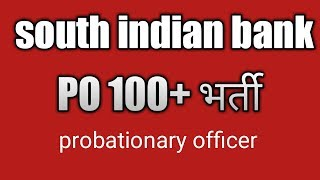 Indian bank PO recruitment 2018-19 probationary officer