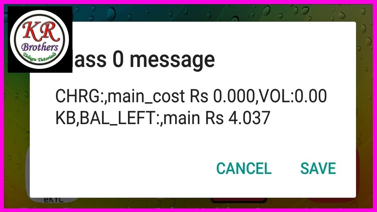 android class 0 message fix