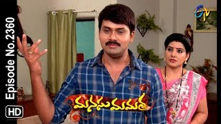 Manasu Mamata | 14th August 2018 | Full Episode No 2360 | ETV Telugu