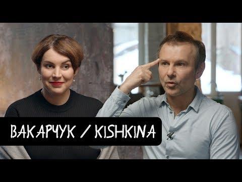 Вакарчук - рок, рейтинги, план дій / KishkiNa 11.02.2019