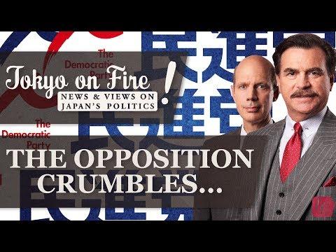 Opposition Crumbles... Koike Strikes! | Tokyo on Fire: Inside Baseball
