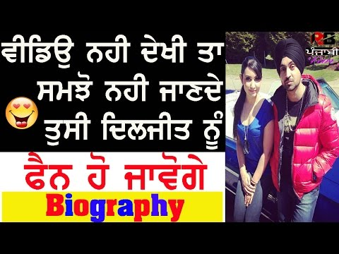 Diljit Dosanjh Biography in Punjabi | With family | Father mother | Wife | Childhood | Songs | photo