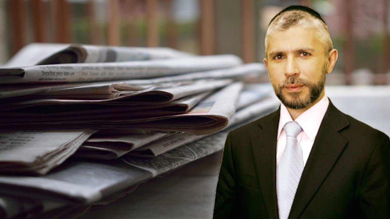 ☢ בול פגיעה - הרב זמיר כהן מקריא מילים בוטות מעיתון מעריב!