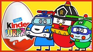 Киндер Сюрприз. Свинка Пеппа. Робокары. Peppa Pig. Robocar. Kinder Surprise.