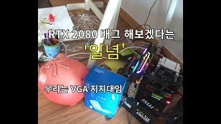 rtx 2080 ti benchmarks