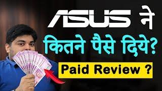 Asus      Asus Zenfone 5 ki Video ke
