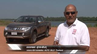 Test Drive All New Mitsubishi Triton by AUTO BILD Thailand.