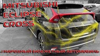 Бюджетный автомобиль для стран СНГ MITSUBISHI ECLIPSE CROSS . Авто из США 🇺🇸.