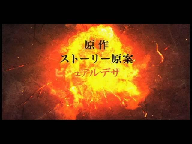 映画『劇場版FAIRY TAIL 鳳凰の巫女』特報第1弾