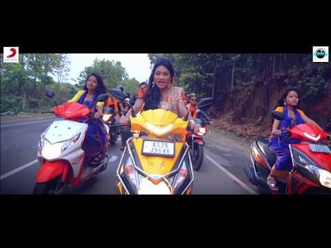 Bodoland Hero | Mwnswm Boro | Jonali Boro | New Latest Bodo Music Video 2018