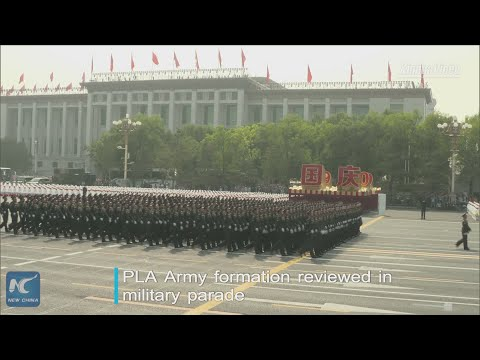 PLA Army Formation Reviewed In Military Parade
