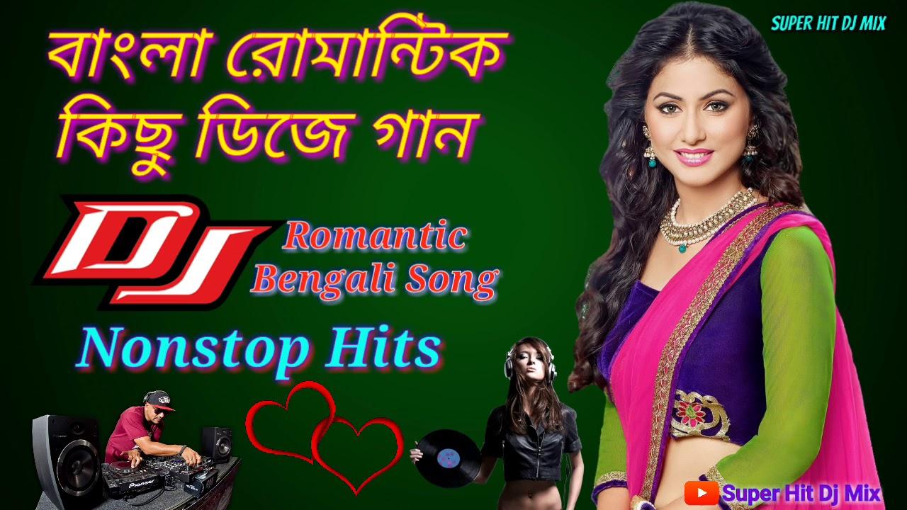 Download Bengali Nonstop Romantic Dj Song    বাংলা কিছু রোমান্টিক গান    Bangla Nonstop Love Dj Remix Song