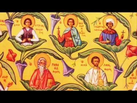 Άγιος Γεώργιος ο Παϊζάνος ο Νεομάρτυρας εκ Μυτιλήνης