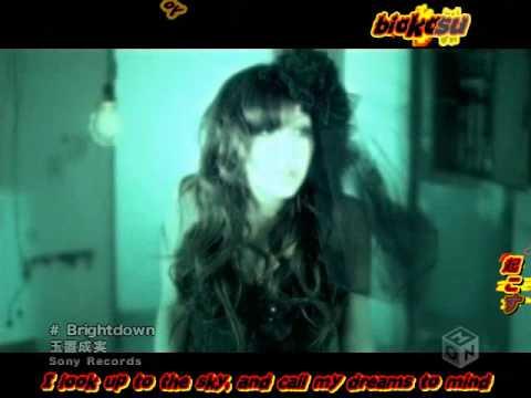 [NF] Nami Tamaki - Brightdown [karaoke]