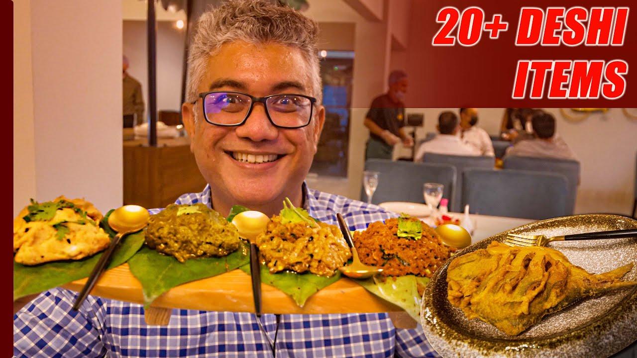 🔥🔥দেশি ফুডের গর্জিয়াস প্রেজেন্টেশন - Unique BENGALI FOOD FEAST at Dhaka - FUCHKAWALI