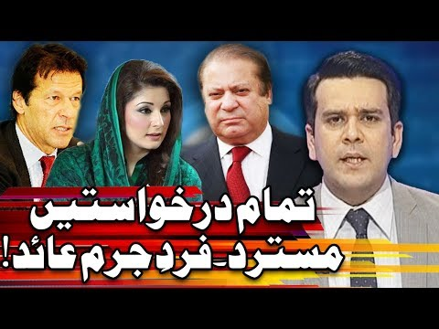 Center Stage With Rehman Azhar - 19 October 2017 - Express News
