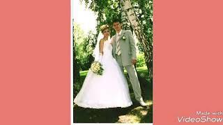 14 лет со дня свадьбы 🌸🌸🌸Счастье есть,спасибо любимый!!!😘💖