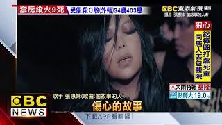 最新》為新歌曾鋪梗! 阿妹新歌MV 正式曝光
