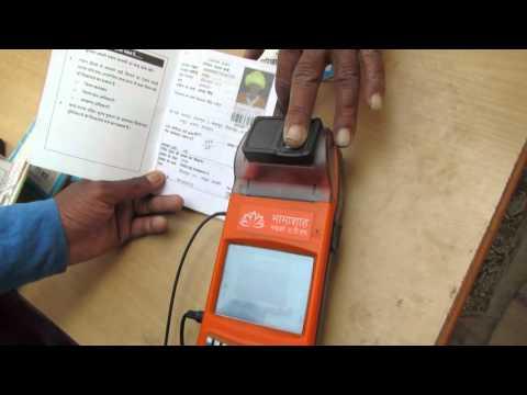What happens when Aadhaar biometrics don't match?: Masuda, Ajmer, Rajasthan