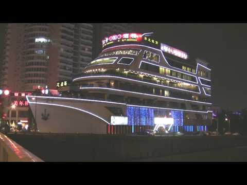 The Amazing Building shaped like a Ship in Chengdu