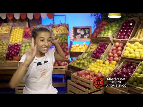 MasterChef Junior Greece – Επεισόδιο 10 – trailer