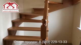 Продается 4-ком. дом в Анапе от застройщика