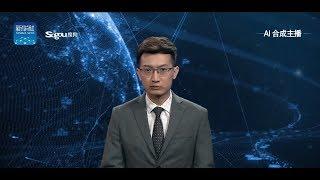 Первый искусственный интеллект, который сообщает новости. Deus Ex сбывается? Илон Маск предупреждал!