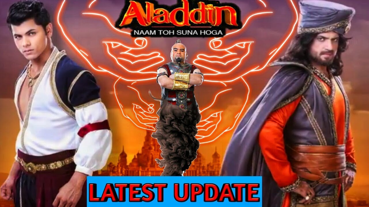 Aladdin naam to suna hoga || Episode 236 || Aladdin Update || Aladdin  Upcoming Episode 235, 236, 237