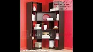 Modern Wooden Walls ِِaccessories  Latest 2014/2015 Italian Home Furniture
