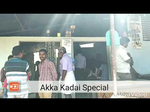 Akka Kadai @ Ambur