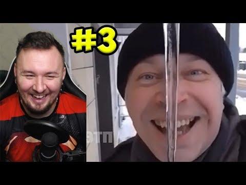 16 МИНУТ СМЕХА ► 3 Выпуск