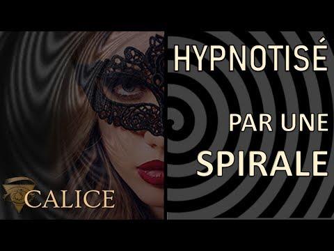 SPIRALE HYPNOTIQUE SENSUELLE – Jeu d´Hypnose Érotique Gratuit par Calice thumbnail