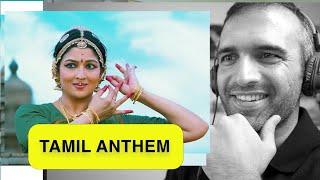 SemMozhi |Tamil Anthem | AR.Rahman REACTION!