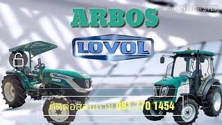 arbos series3 50 081 770 1454