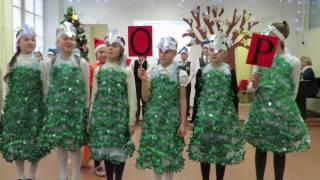 Открытый урок французского языка Рождественские сказки 3Б