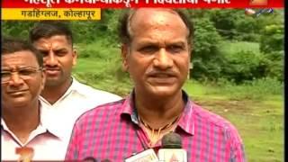 Kolhapur Gadhinglaj Vairagwadi Water Harvesting Story