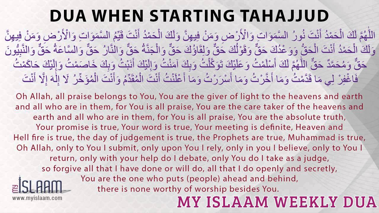 Special T Si >> Dua when starting Tahajjud - Islamic Duas & Supplications - YouTube
