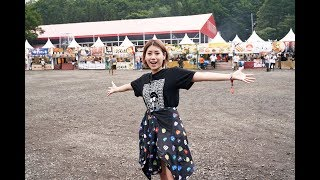 FUJI ROCK FESTIVAL '19 前夜祭レポート by IMALU