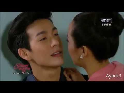 Roy Leh Sanae Rai MV -  Push & Lily