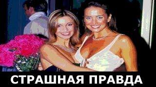 Ольга Орлова раскрыла страшную правду о смерти Жанны Фриске