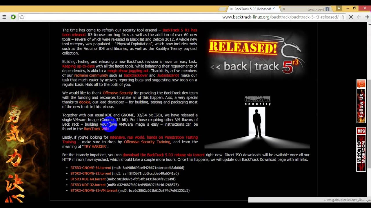 Free download backtrack 4 r2 iso