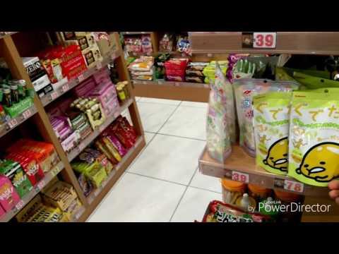 PNED Shopping-Life in Taiwan 即期品22K