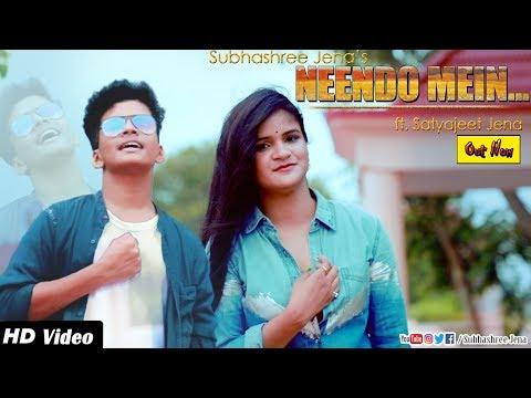 Subhashree Jena | Neendo Mein Feat. Satyajeet Jena