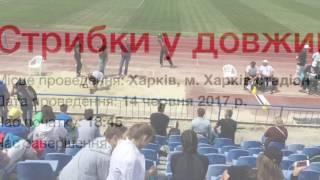 Чемпионат Украины по легкой атлетике среди юношей 2002 г.р. и младше