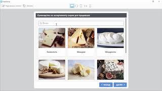 как создать электронный каталог товаров