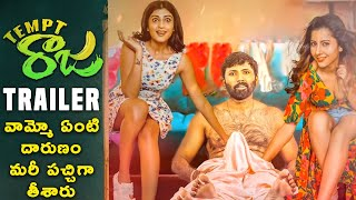 Tempt Raja NEW Trailer | Ramki ,Divya Rao | 2021 Latest Telugu Movie Trailers | Tollywood news raja