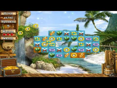 Игра Остров Сокровищ 2 Компьютерные игры / Игра три в ряд полная версия