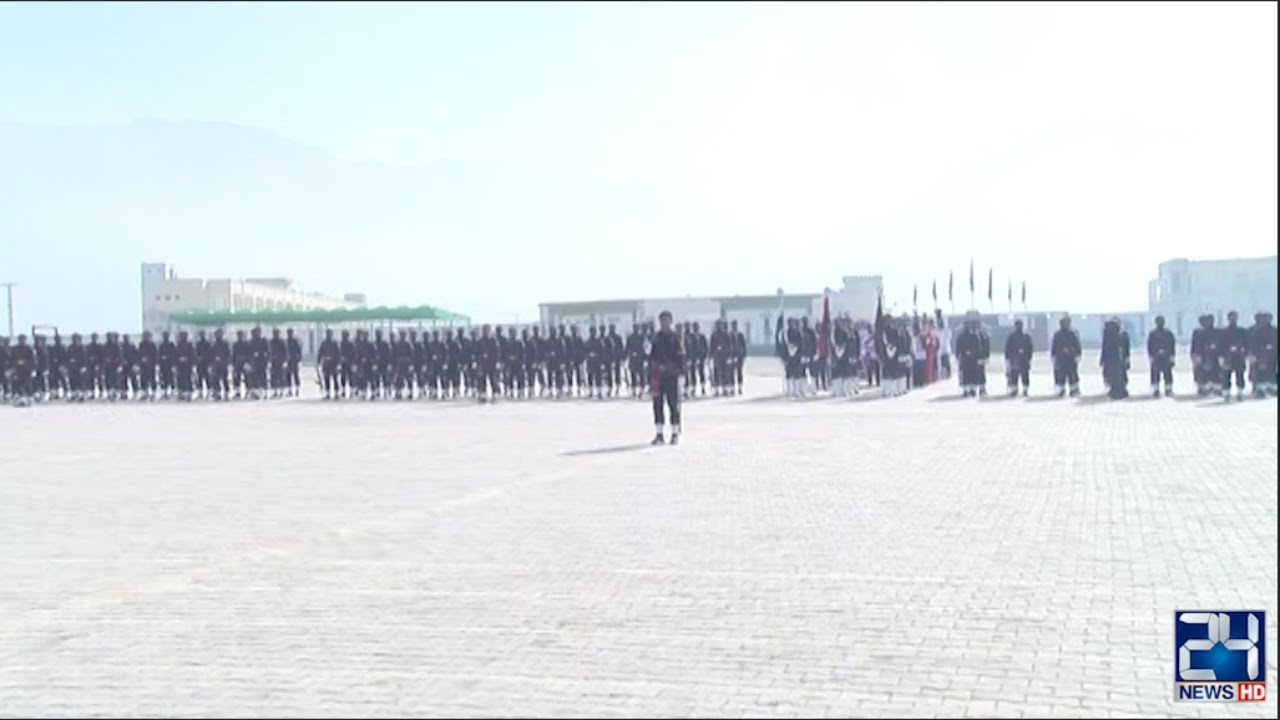 ATF Passing Out Parade Of 11th Batch In Quetta | 15 Feb 2020